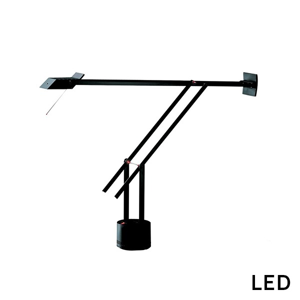 TIZIO LED TABLE LAMP